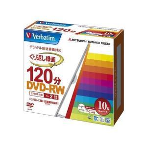 DVDRW10枚VHW12NP10V1の関連商品1