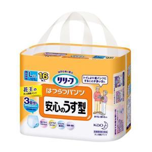 リリーフ 安心のうす型  LL16枚|date-yakkyoku