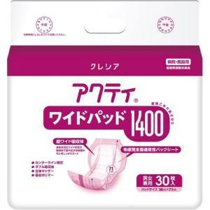 アクティ  ワイドパッド1400  30枚|date-yakkyoku