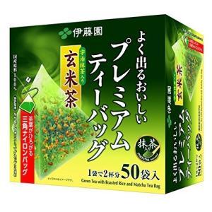 プレミアムティーバッグ 抹茶入り玄米茶50P|date-yakkyoku