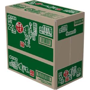 お〜いお茶濃い茶2LPET×6本|date-yakkyoku