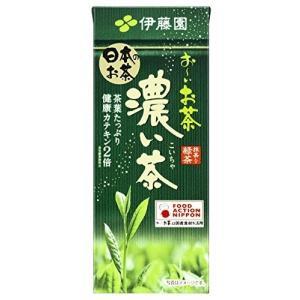 紙パックお〜いお茶濃い茶 250ml×24本|date-yakkyoku