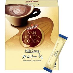 バンホーテンミルクココアカロリー1/4 20P|date-yakkyoku