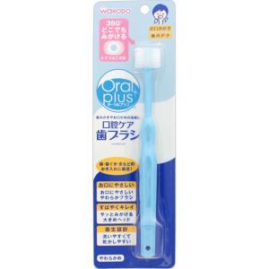 オ-ラルプラス C26口腔ケア歯ブラシ|date-yakkyoku