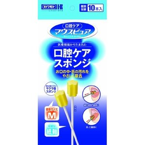 口腔ケアスポンジ  紙軸M 10本|date-yakkyoku