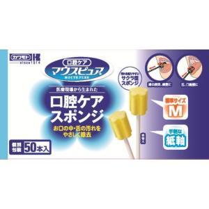 口腔ケアスポンジ  紙軸M 50本|date-yakkyoku