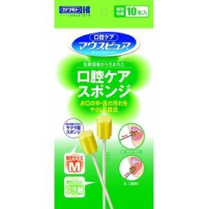 口腔ケアスポンジ  スティック軸M 10本|date-yakkyoku