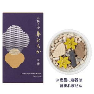 日本香堂 お供え香 華ともか 白檀の香り 71001 date