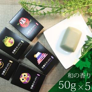 TAKARA-Protect Soap 宝養生せっけん 〜心落ち着く和の香り〜 ゲストルーム おもてなしにも チタンアパタイト配合 縁起物 ギフト 贈答 date