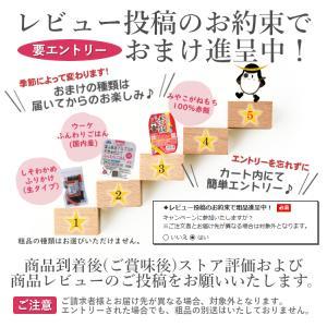 金芽米 宮城県産ひとめぼれ 5kg 平成29年産|datekura-takumi|02