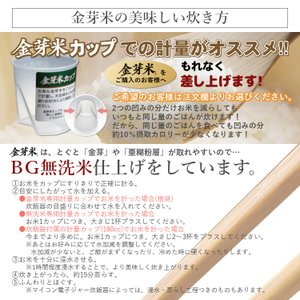 金芽米 宮城県産ひとめぼれ 5kg 平成29年産|datekura-takumi|13