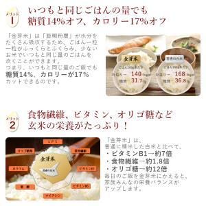 金芽米 ひとめぼれ 5kg 宮城県産 平成30年産|datekura-takumi|09