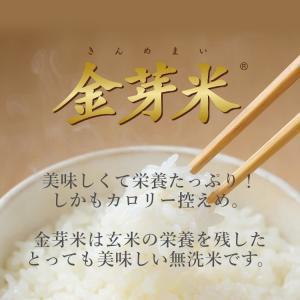 新米 金芽米 ひとめぼれ 2kg 宮城県加美産 特別栽培米 令和2年産 受注生産|datekura-takumi|05