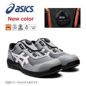 【先行予約 新色】【2020年2月中旬発売予定】アシックス asics 安全靴 FCP209BOA ...