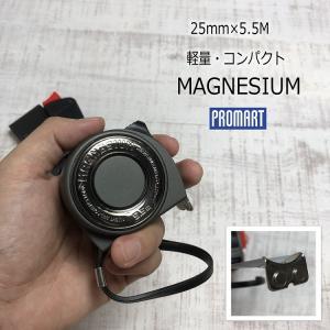 プロマート PROMART スケール マグネシウム 25mm×5.5m MGN2555 マグネット爪...