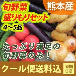旬の美味しい野菜だけをたっぷり詰めました! 旬の野菜を味わい尽くしたい方へ、一品の量が多くたっぷり楽...