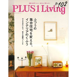 【50%OFF】PLUS 1 Living No.102|day-book