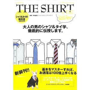 【50%OFF】THE SHIRT & TIE|day-book