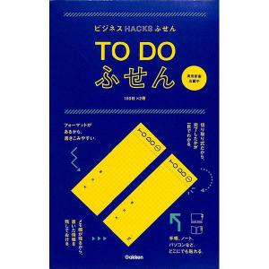 【50%OFF】ビジネスHACKSふせん TO DO ふせん|day-book