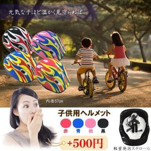 キックスクーター 3輪式 キックボード 青 赤 黄 緑 3輪 子供 016|daybyday|04
