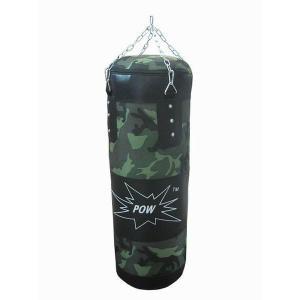 迷彩サンドバッグ チェーン付き 格闘技練習用 迷彩 カモフラージュ 砂抜き サンドバック 80KSD-MC