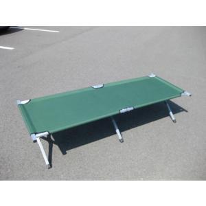 折り畳みベッド 簡単組立 アウトドアベッド アルミ折り畳みベッド 緑 グリーン 青 ブルー 簡易ベッド パイプベット 海 山 キャンプに 非難グッズ daybyday