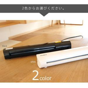 ラミネーター A4サイズ対応 メニュー名刺 黒 白 ラミネート H-500|daybyday
