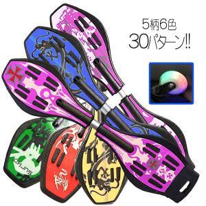 スケボー エスボード クロス ドクロ ドラゴン 専用ケース付き 選べる30種類 ヘルメット プロテクター 追加可能 プレゼントに