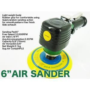 エアーサンダー/ディスク6インチ/回転数10,000rpm/研磨や成型に エアサンダーRP7316|daybyday