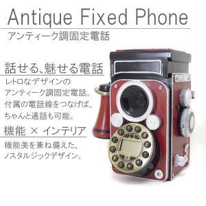 クラシック固定電話 USA風 アンティーク調 通話可能 電話HXJDH|daybyday
