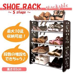 シューズラック 最大10足 棚組替え自由 靴ラック HXXJ-5C-BK|daybyday
