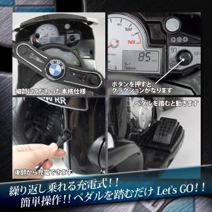 電動乗用バイク BMW S1000 RR 電動バイク 充電式 乗用玩具 アメリカンバイク 子供用 三輪車 キッズバイク バイクJT5188|daybyday|03
