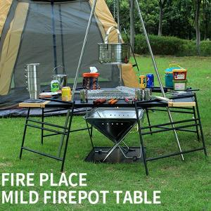 ※テーブルのみの販売となります。  ラック、ジャグ置き場、調理台、囲炉裏テーブル... 様々な姿に変...