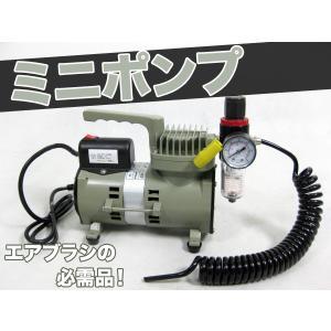 エアブラシ用 レギュレター付コンプレッサ 水抜き60Hz コンプレッサ118Q|daybyday