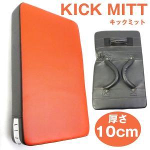 キックミット 厚さ10cm ボクシング 空手 赤 テコンドー RD ミット39X10JB赤