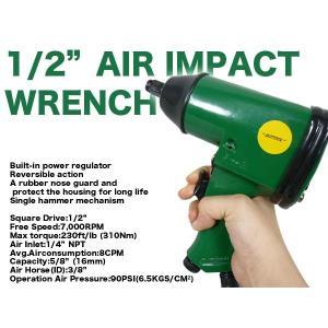エアーインパクトレンチ 新型・高機能 7000RPM/230ft/lb エアレンチ単品緑7404 daybyday