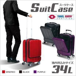スーツケース フロントポケット ビジネスキャリーケース TSA搭載 8輪キャスター 機内持込み可 出張 ケースA3|daybyday