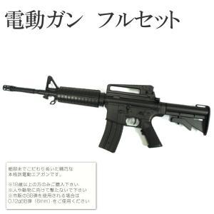 電動ガン アサルトライフル フルオート M4A1-type2 18歳以上 サバイバルゲームに サバゲー ミリタリー 電動ガンD94