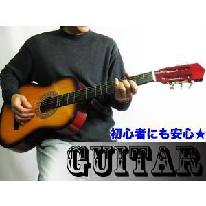 アコースティックギター アコギ 音楽 ギター入門 TY アコギ831|daybyday