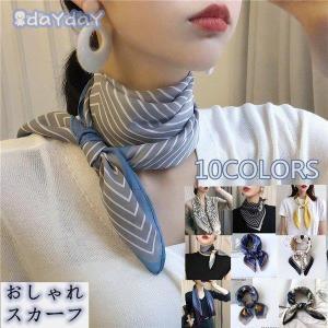 【赤字覚悟!クリスマス/新年/母の日プレゼント!】スカーフ ツイリースカーフ首巻きリボンスカーフスト...