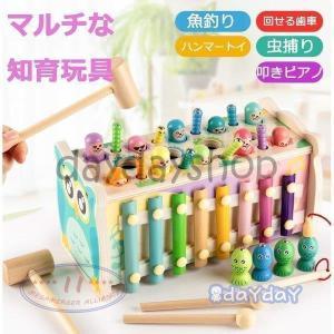 ハンマートイ 4歳 知育玩具 積み木 木のおもちゃ 大工さん 3歳 おもちゃ マルチな知育玩具 2歳...