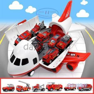 消防車 おもちゃ 飛行機 航空機 ミニカーセット 知育玩具 建設車両 子供 男の子 ギフト 収納 モ...