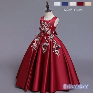 子供ドレス フォーマル プリンセスドレス ハイエンド バースデーパーティー ロングドレス 花柄 ノー...
