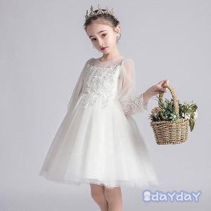 子供ドレス 発表会 結婚式 160 ドレス 子供 こども 女の子 ピアノ 二次会 フォーマル 演奏会...