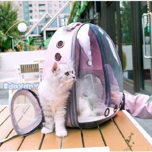 キャリーバッグ リュック 猫 ペット 可愛い 宇宙船 バックパック 犬 ドーム型窓 バック リュック...