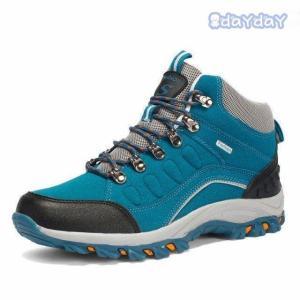 トレッキングシューズ レディース 登山靴 メンズ ハイカット アウトドアシューズ ハイキングシューズ...