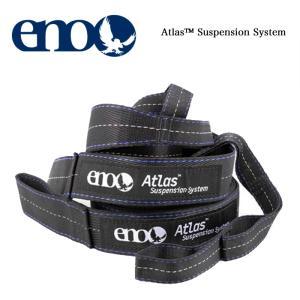 ENO ハンモック Atlas Suspension System|days-camp