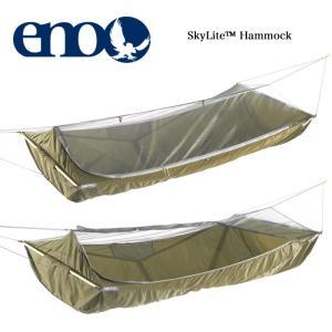 ENO ハンモック SkyLite Hammock|days-camp