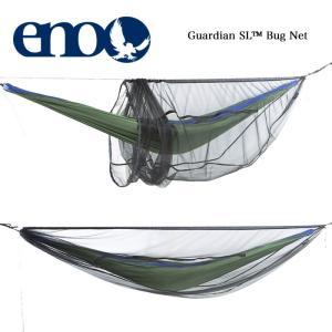 ENO ハンモック蚊帳 Guardian SL Bug Net|days-camp