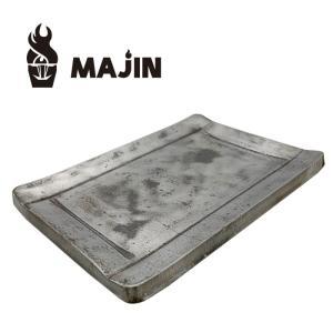 肉専用 超極厚鉄板 MAJIN MAGE|days-camp